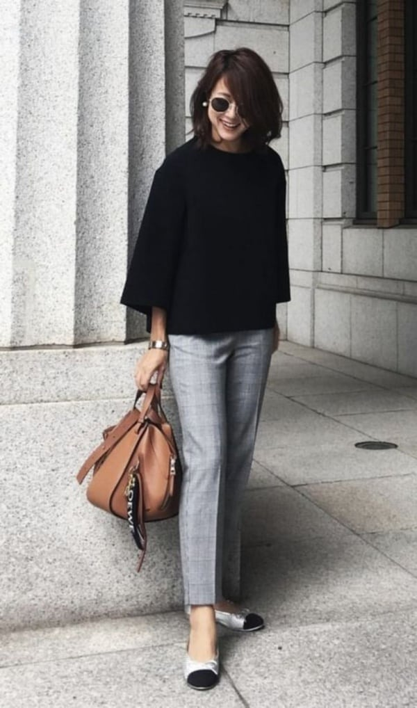 Best Fall Casual Work Outfits For Women